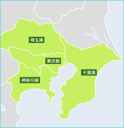 関東の対応マップ