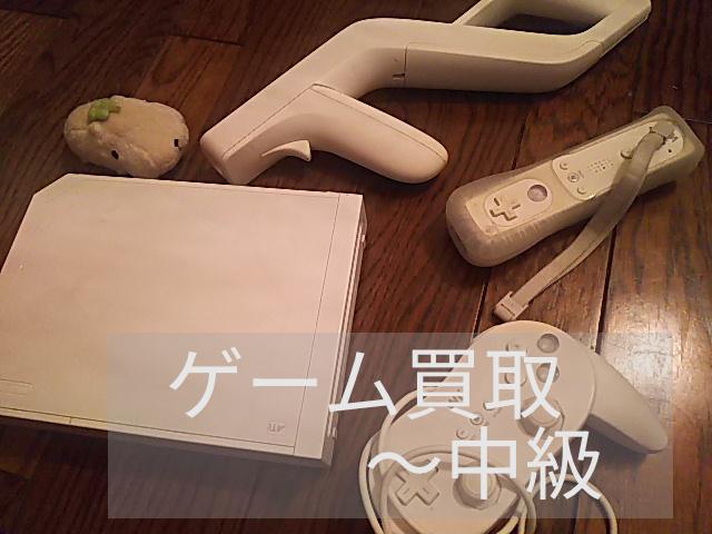 Wiiの本体とコントローラー