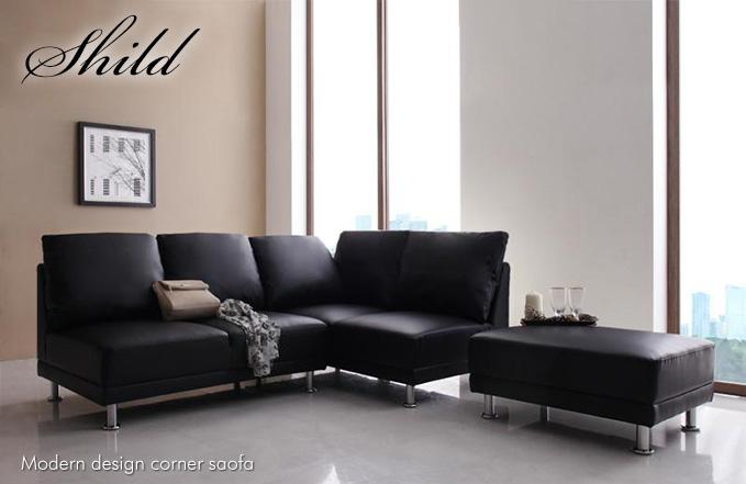 モダンデザインなソファー