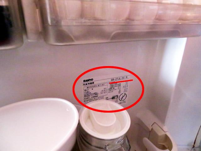 冷蔵庫の内扉に貼られているラベル