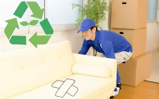 古いソファを運び出す絵とリサイクルマーク