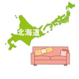 ソファー引き取りと北海道のイラスト